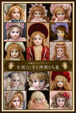 2011mitukoshi_s_2